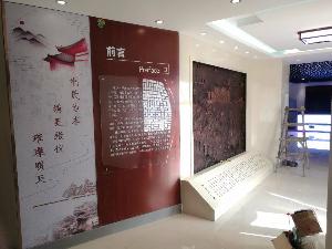 北京张仪村展厅